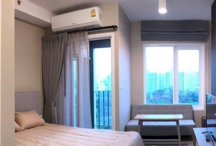 For Sale Condo 23.69 sqm in Huai Khwang, Bangkok, Thailand