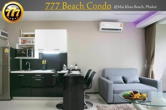 Located in the same area - 777 Beach Condo Maikhao