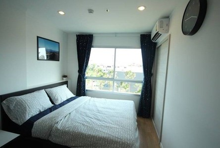 For Sale 1 Bed Condo in Suan Luang, Bangkok, Thailand