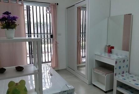 For Sale Condo 24.96 sqm in Bang Kapi, Bangkok, Thailand