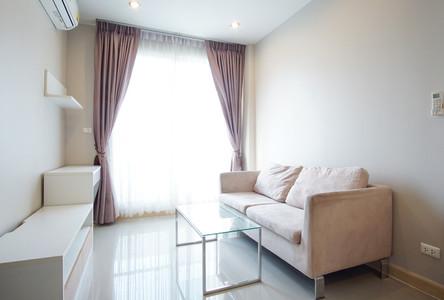 Продажа: Кондо c 1 спальней в районе Khan Na Yao, Bangkok, Таиланд
