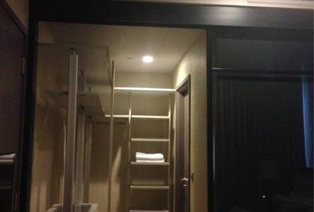 В аренду: Кондо с 2 спальнями возле станции BTS Thong Lo, Bangkok, Таиланд