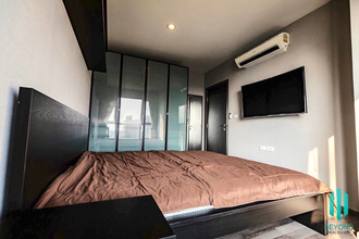 Located in the same area - The Base Park West Sukhumvit 77