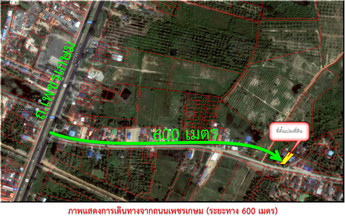 ตั้งอยู่บริเวณพื้นที่เดียวกัน - กุยบุรี ประจวบคีรีขันธ์