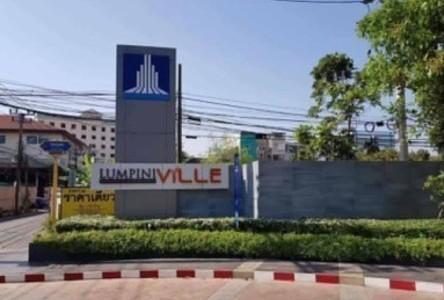 В аренду: Кондо 23 кв.м. в районе Mueang Samut Prakan, Samut Prakan, Таиланд