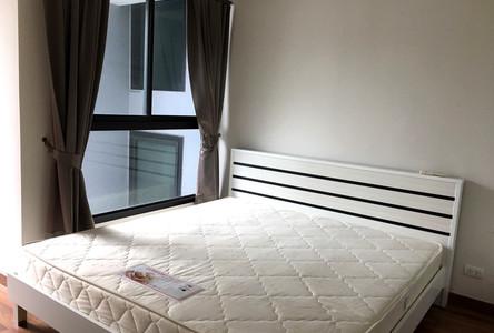ขาย คอนโด 1 ห้องนอน ติด BTS เอกมัย