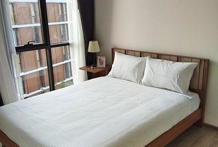 For Sale 2 Beds Condo Near BTS On Nut, Bangkok, Thailand