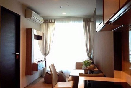 For Sale or Rent 1 Bed Condo Near BTS Surasak, Bangkok, Thailand