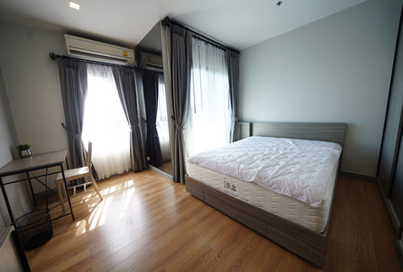For Sale or Rent Condo 23.83 sqm Near MRT Lat Phrao, Bangkok, Thailand