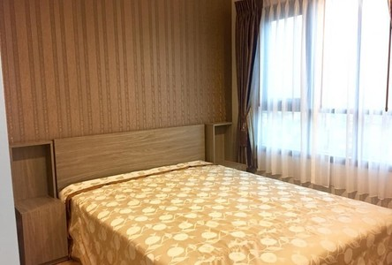 For Sale or Rent 1 Bed Condo Near MRT Lat Phrao, Bangkok, Thailand