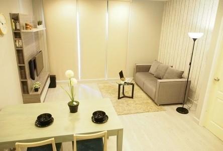 В аренду: Кондо с 2 спальнями в районе Khan Na Yao, Bangkok, Таиланд