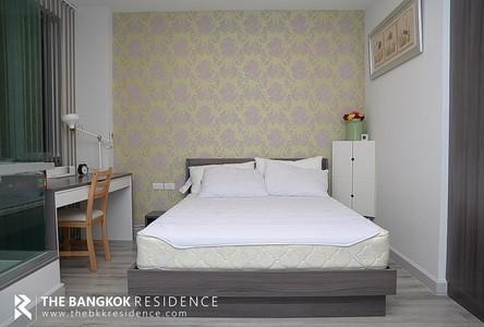 ขาย หรือ เช่า คอนโด 1 ห้องนอน ติด BTS สุรศักดิ์
