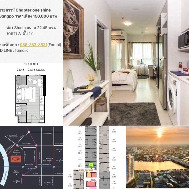 Chapter One Shine Bangpo - For Sale Condo 22.45 sqm in Bang Sue, Bangkok, Thailand | Ref. TH-UBQAEOTR