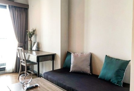 For Rent 1 Bed Condo Near MRT Lat Phrao, Bangkok, Thailand
