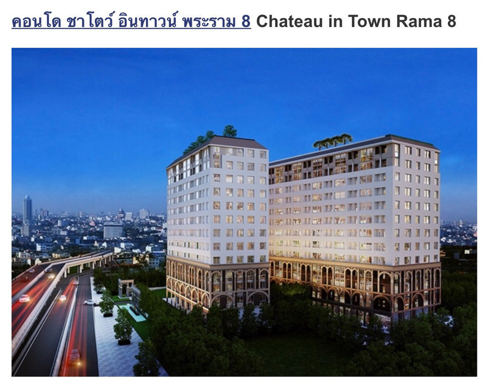 Chateau In Town Rama 8 - For Rent 1 Bed Condo in Bang Phlat, Bangkok, Thailand | Ref. TH-LWMRFENO