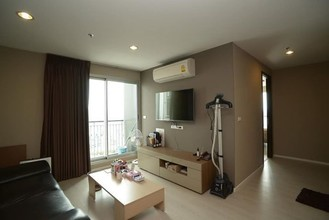 Located in the same area - Rhythm Sathorn - Narathiwas