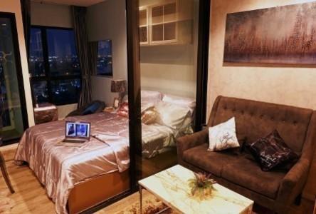 ขาย คอนโด 1 ห้องนอน เมืองสมุทรปราการ สมุทรปราการ