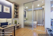 Продажа: Кондо c 1 спальней в районе Bueng Kum, Bangkok, Таиланд