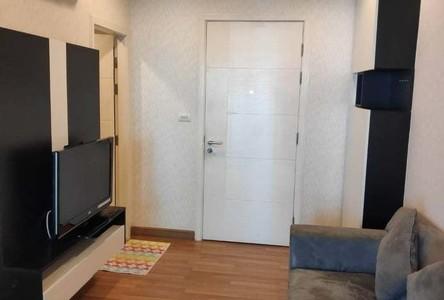 В аренду: Кондо c 1 спальней возле станции MRT Sutthisan, Bangkok, Таиланд