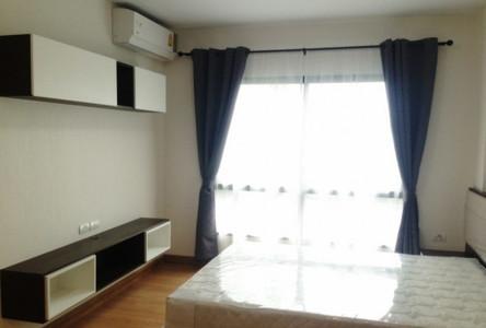 В аренду: Кондо c 1 спальней возле станции BTS Bearing, Bangkok, Таиланд