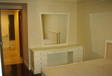 For Rent 2 Beds Condo Near BTS Asok, Bangkok, Thailand
