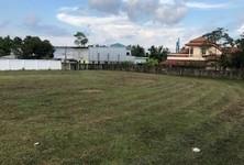 For Sale Land 1 rai in Phon Phisai, Nong Khai, Thailand