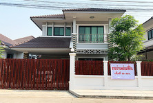 For Sale 2 Beds House in Saraphi, Chiang Mai, Thailand