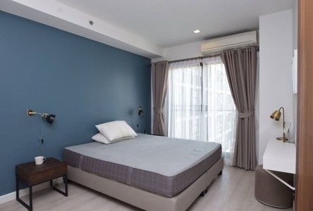 ให้เช่า คอนโด 1 ห้องนอน สาทร กรุงเทพฯ