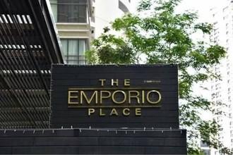 В том же здании - The Emporio Place