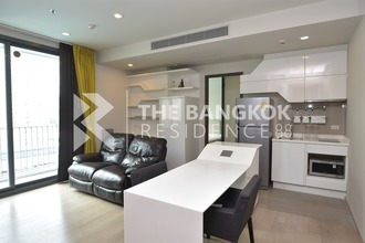 Located in the same building - Pyne by Sansiri