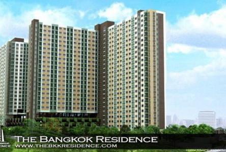 For Sale or Rent Condo 26 sqm in Huai Khwang, Bangkok, Thailand