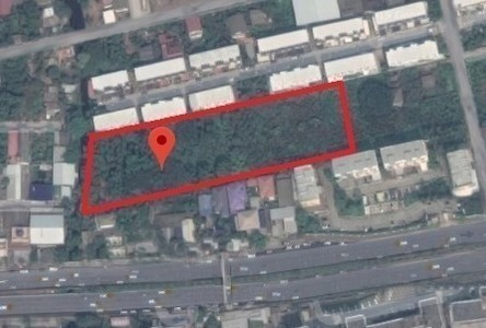 Продажа: Земельный участок 1,255 кв.ва. в районе Bang Kapi, Bangkok, Таиланд