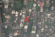 For Rent Land 172.57 sqwa in Chatuchak, Bangkok, Thailand