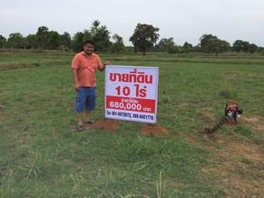 Located in the same area - Lam Plai Mat, Buriram