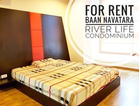 Located in the same area - Baan Navatara