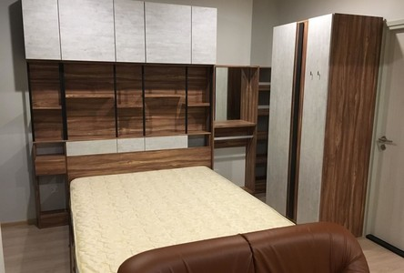 ขาย คอนโด 1 ห้องนอน ติด MRT ศูนย์วัฒนธรรมแห่งประเทศไทย