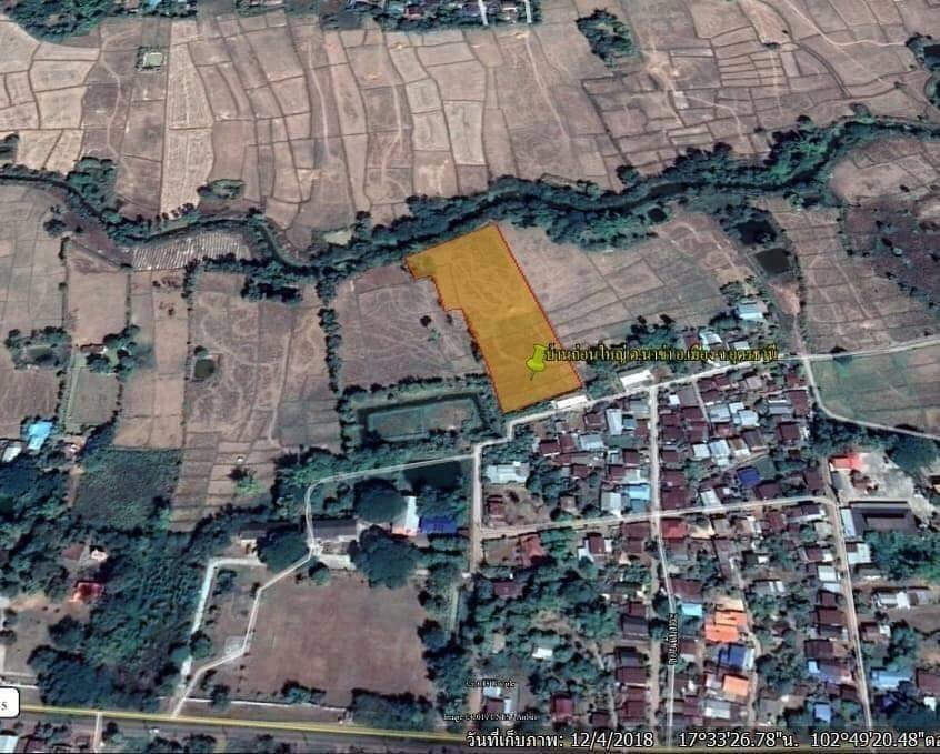 For Sale Land 5-3-67 rai in Mueang Udon Thani, Udon Thani, Thailand   Ref. TH-FNXSXQXP