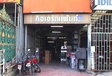For Sale 4 Beds Shophouse in Mueang Nonthaburi, Nonthaburi, Thailand