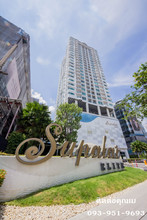 Located in the same area - Supalai Elite Phayathai