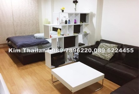 For Rent 1 Bed コンド Near MRT Lat Phrao, Bangkok, Thailand