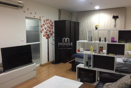 For Sale Condo 35 sqm Near MRT Lat Phrao, Bangkok, Thailand
