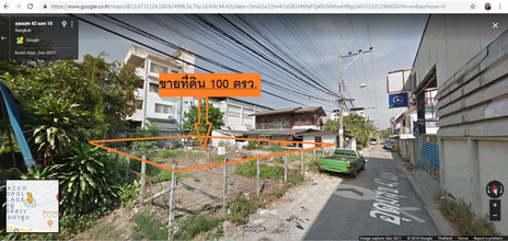 Located in the same area - Bang Na, Bangkok