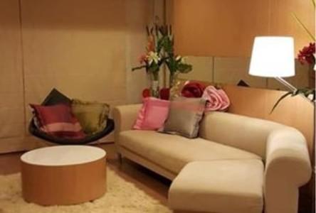 В аренду: Кондо с 3 спальнями возле станции MRT Sam Yan, Bangkok, Таиланд