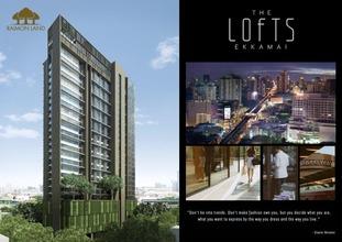 В том же здании - The Lofts Ekkamai