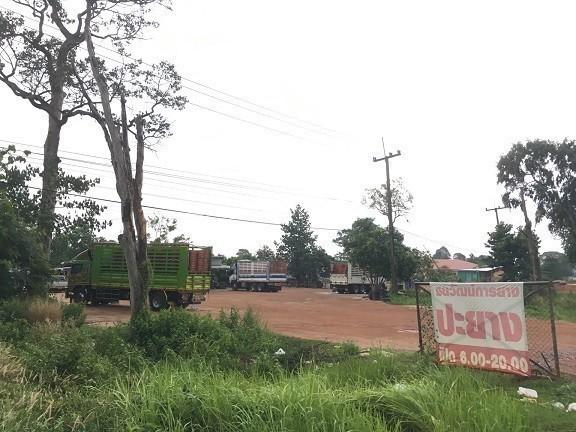 ขาย ที่ดิน 2-0-50 ไร่ เมืองนครพนม นครพนม | Ref. TH-CSJCZKIA