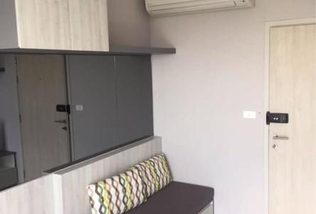 For Sale 2 Beds Condo Near BTS Bang Na, Bangkok, Thailand
