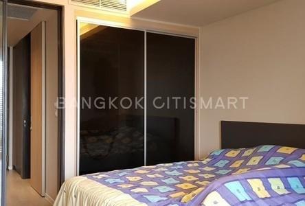 For Sale Condo 32 sqm Near BTS Asok, Bangkok, Thailand