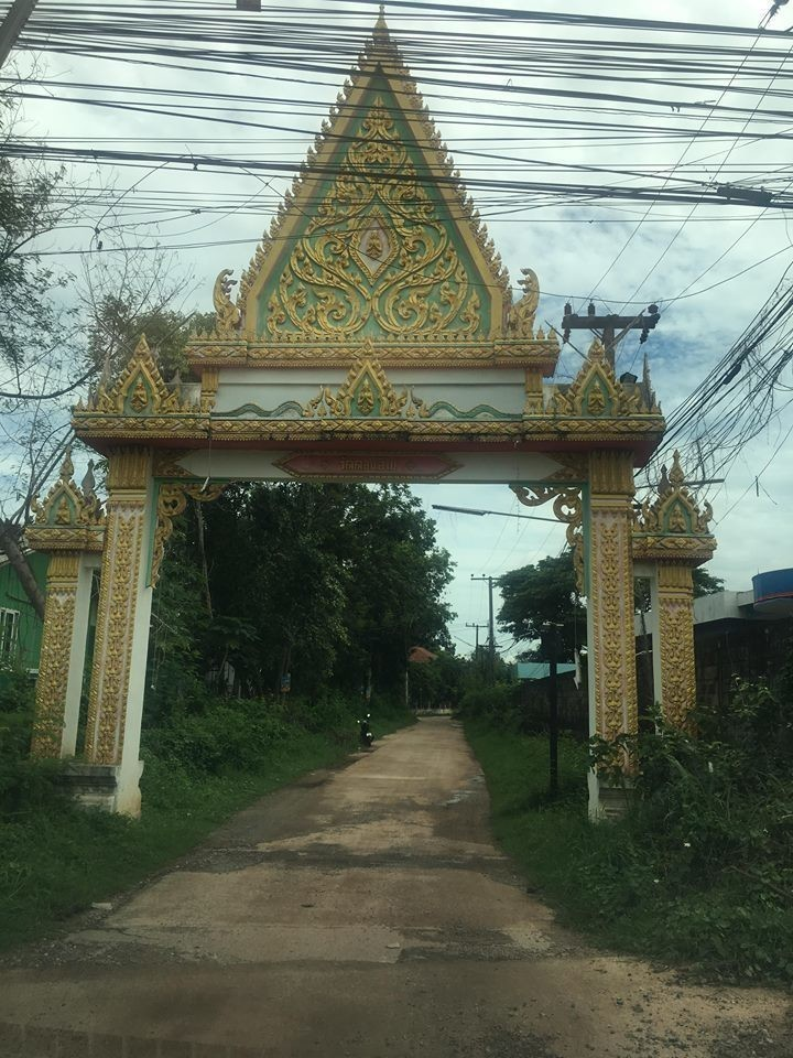 For Sale Land 1 rai in Mueang Udon Thani, Udon Thani, Thailand | Ref. TH-MCKHIICN