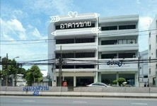 For Sale Office 900 sqm in Chatuchak, Bangkok, Thailand