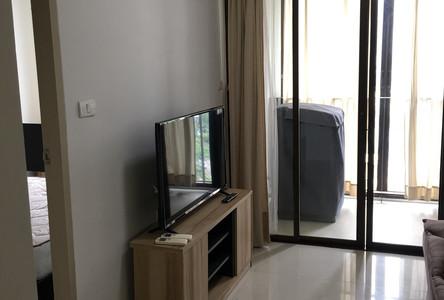 Продажа или аренда: Кондо c 1 спальней в районе Chatuchak, Bangkok, Таиланд